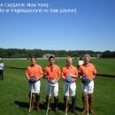 Harriman Cup 2009, NY : Uni Of Virginia (alumni) vs Yale (alumni)